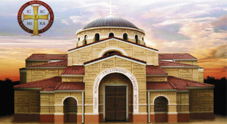 Welcome! We are a multi-ethnic parish of Orthodox Christians.